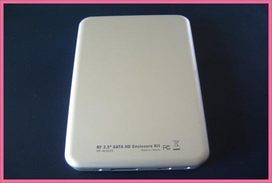 2.5吋3.5吋硬碟外接盒